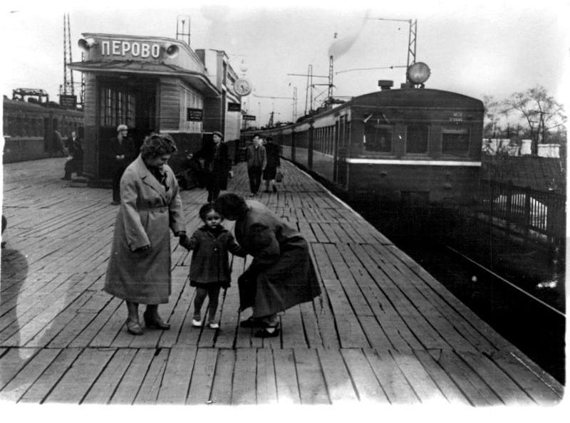 9. Ж.д.станция Перово, 50-е годы.