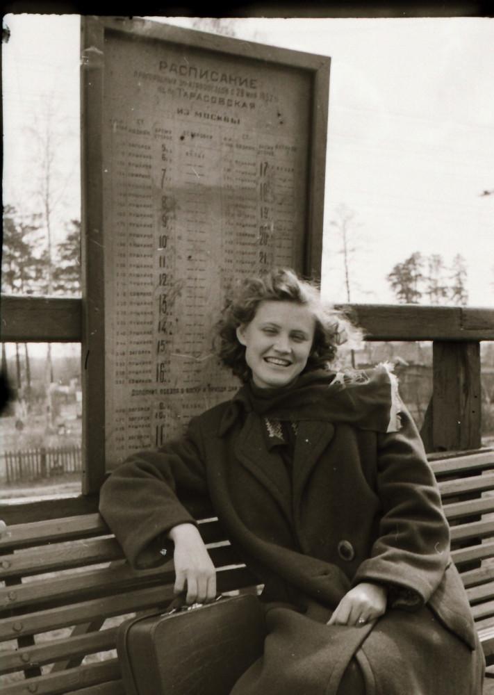 91. На платформе Тарасовская, 1954 год.