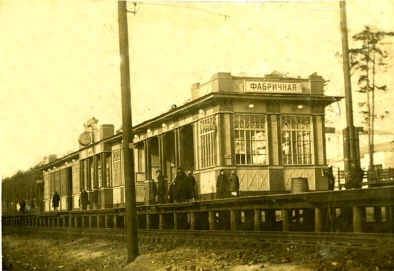 120. Платформа Фабричная Рязанское напр., начало 60-х годов.