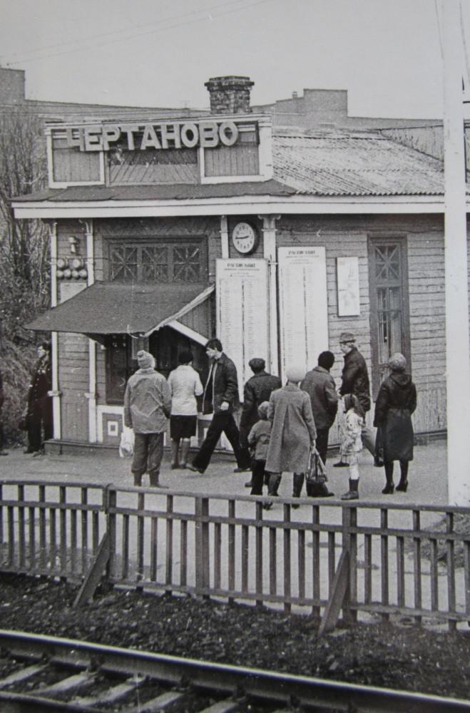 18. Билетная касса платф.Чертаново, 1979 год.