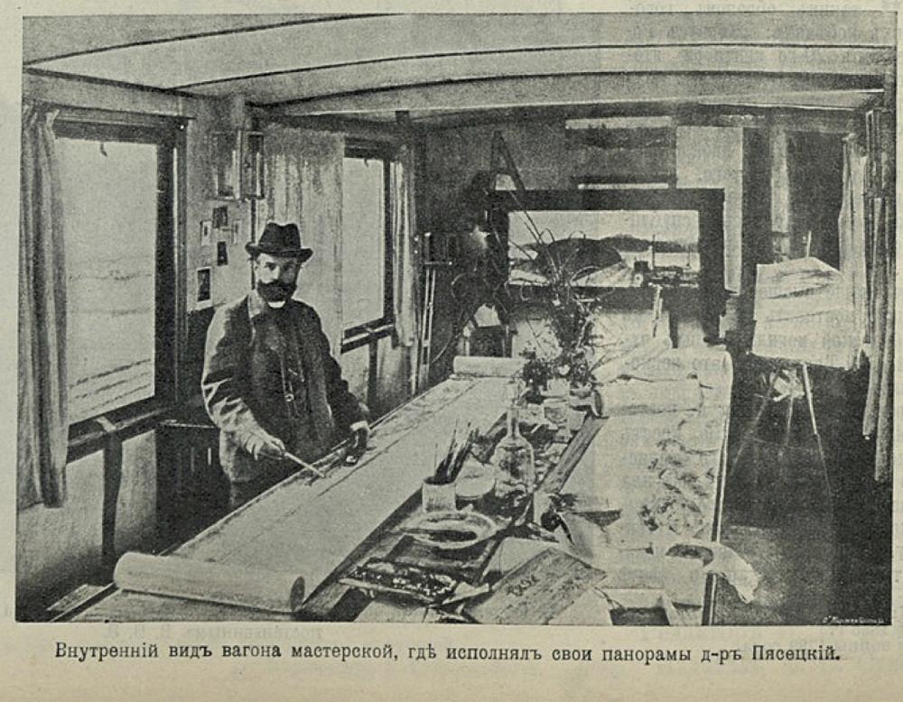 Работа над панорамой в вагоне-мастерской