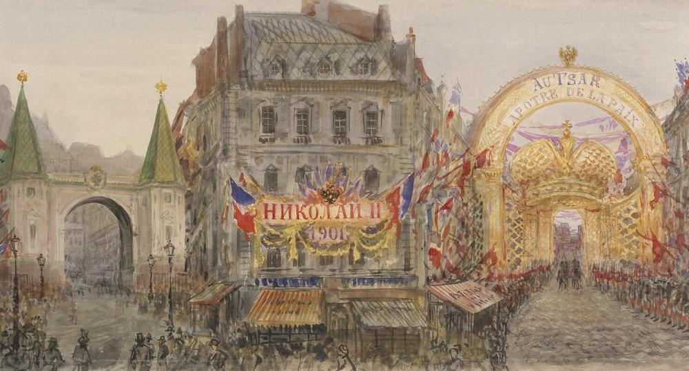 1. Фрагмент панорамы Пребывание Их Императорских Величеств во Франции в 1901 году.