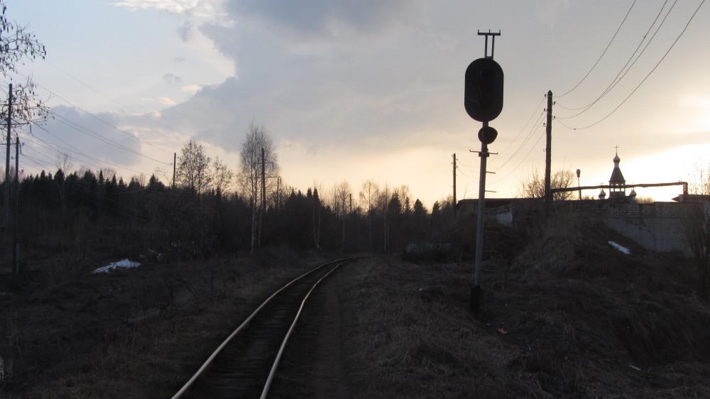 141. Входной светофор перед бывшим разъездом Боево