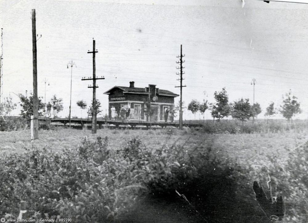 4. Платформа Покровская, 1948 год.
