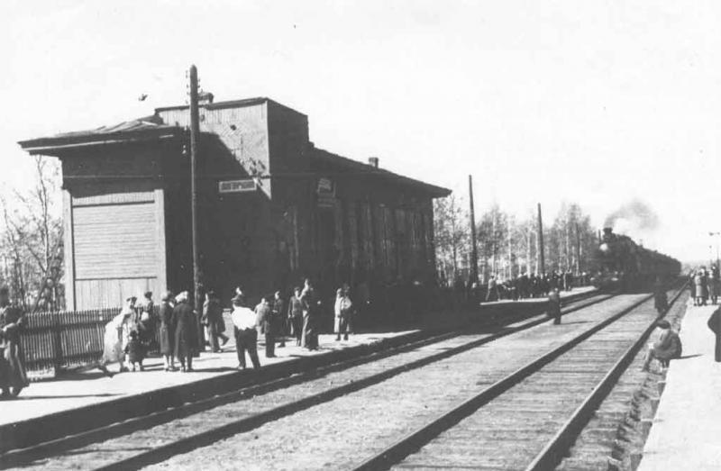 7. Платформа Долгопрудная, 1952 год.