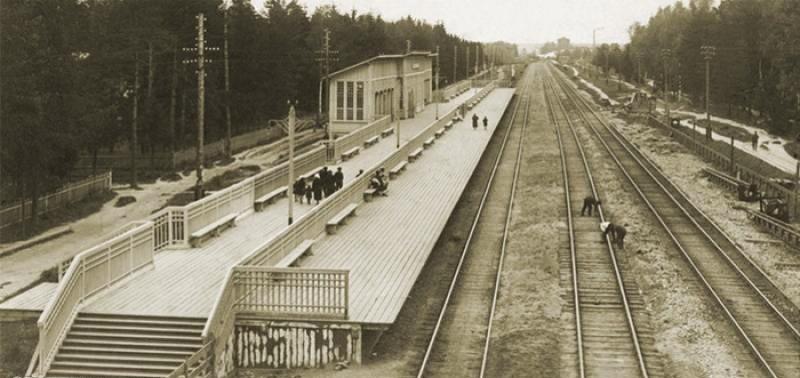 240. Платформа Тайнинская. 1928 год.