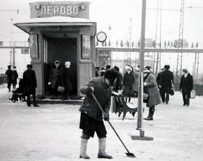117. Станция Перово. Начало 60-х годов.
