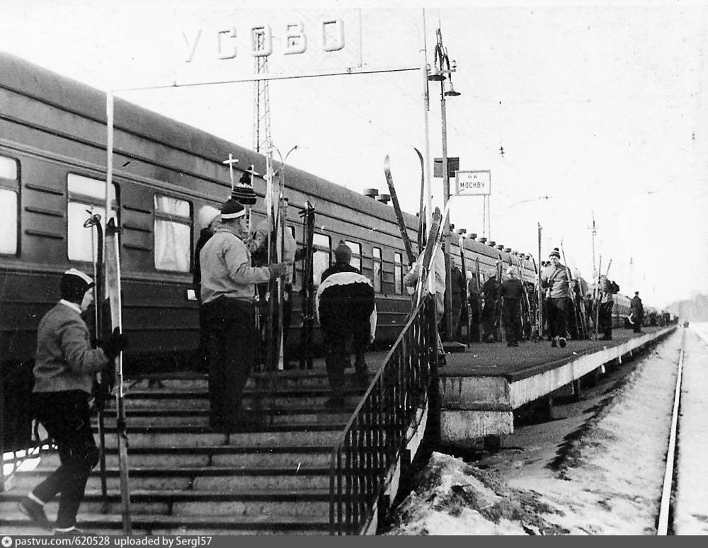 135. Станция Усово. Поезд здоровья. 1966 год.