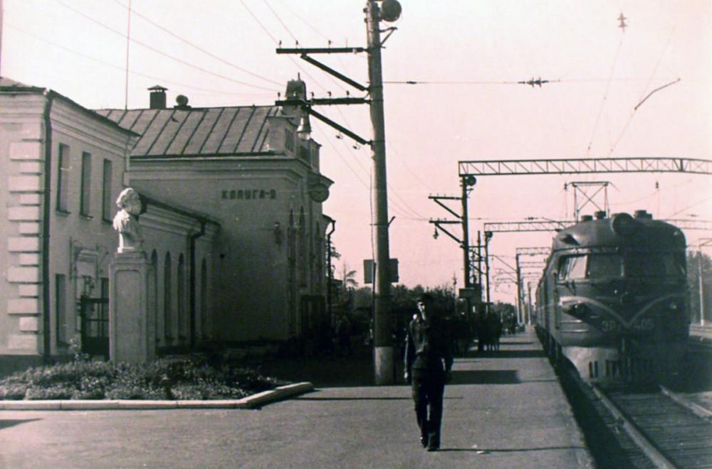 9. Ж.д.станция Калуга-II, cередина 60-х годов.
