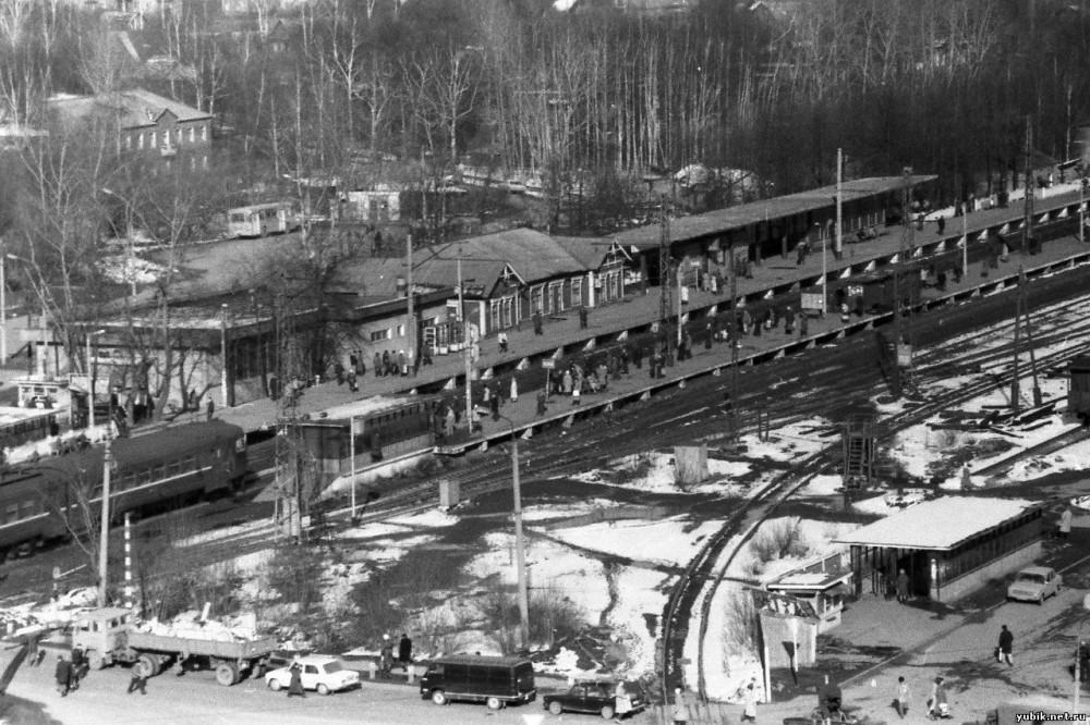 1. Ж.д.станция Болшево, 80-е годы.