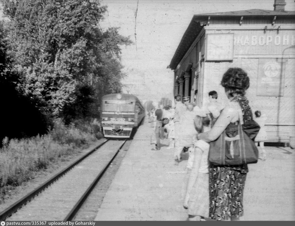 4. Платформа Жаворонки, 80-е годы.
