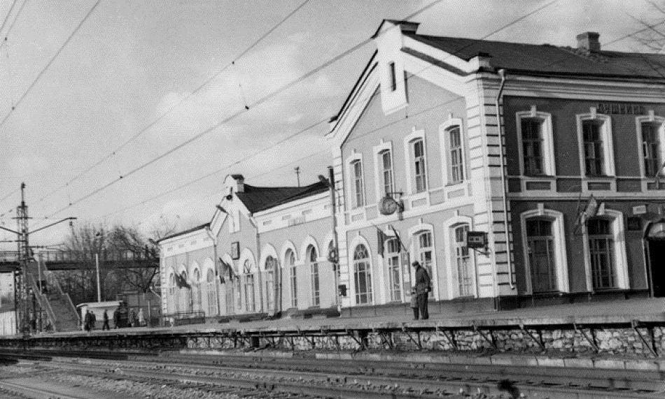 2. Ж.д.станция Пушкино, 1970 год.
