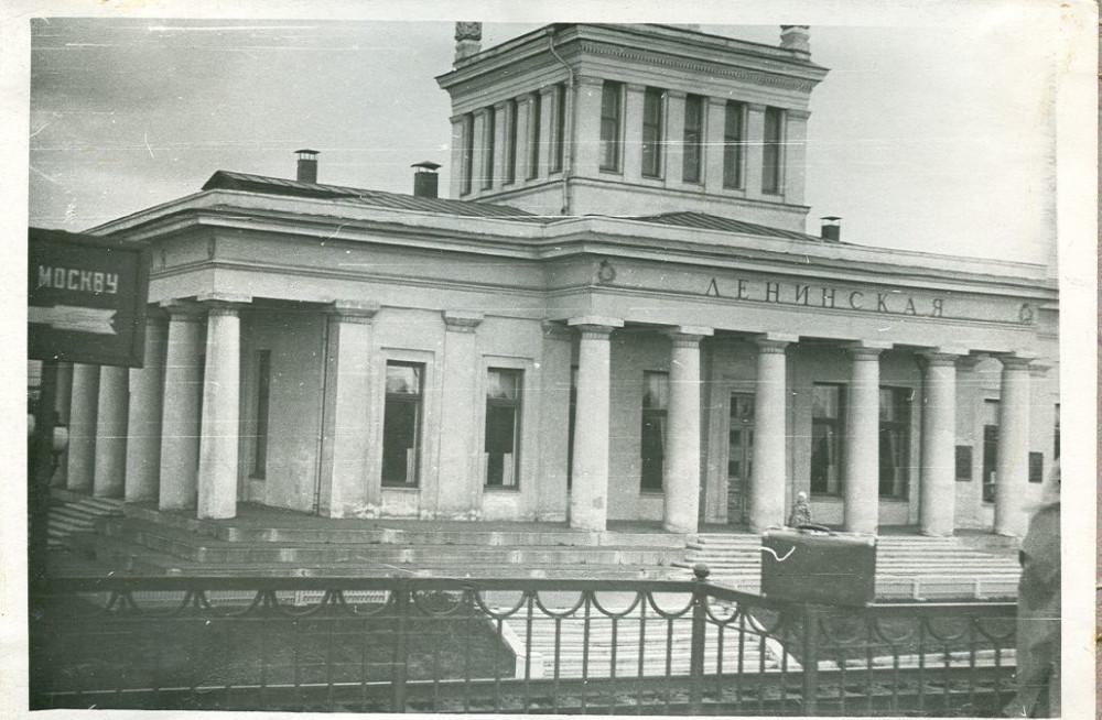 105. Платформа Ленинская, 70-е годы.