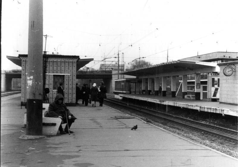 79. Платформа Текстильщики, 1978 год.