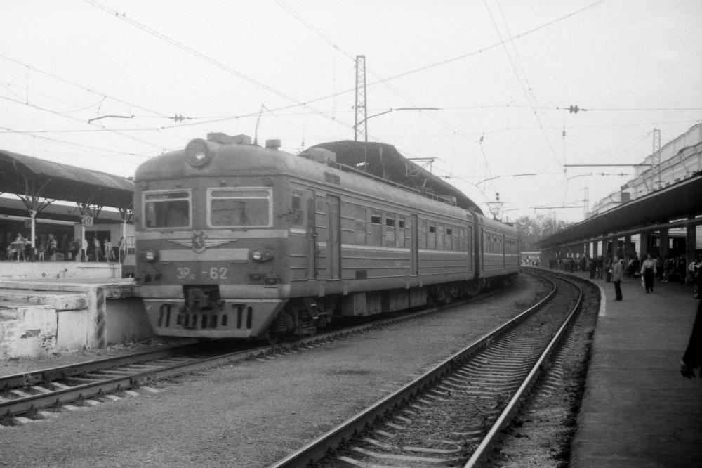 20. ЭР22-62, ст.Москва-Пассажирская-Курская, 1991 год.