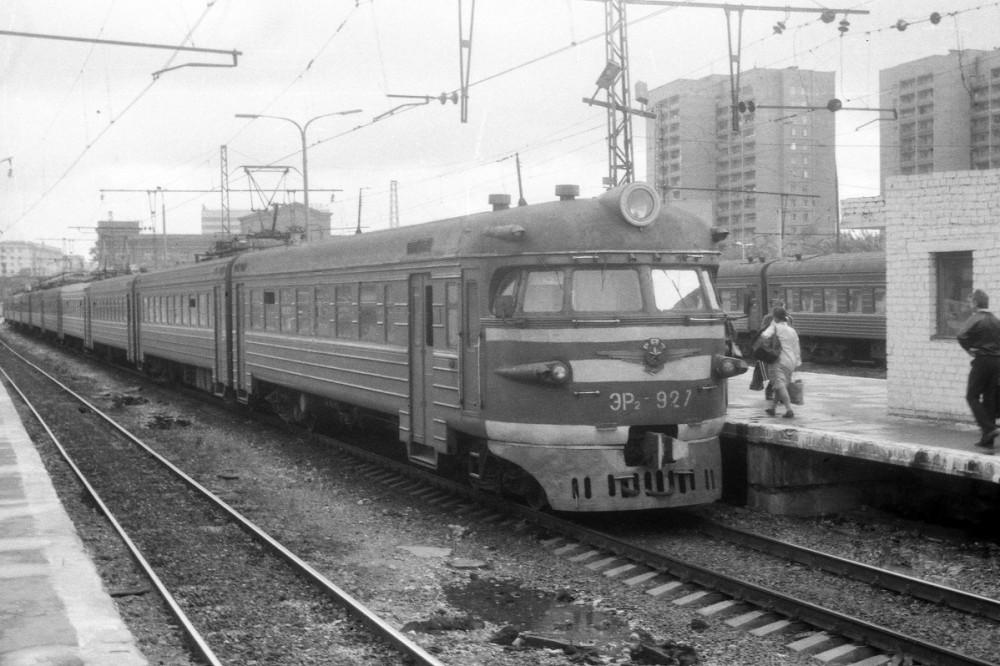 55. ЭР2-927, ст.Москва-Бутырская, 1991 год.