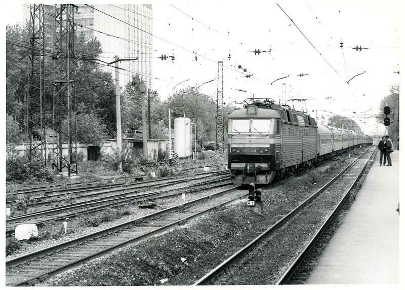 18. Ж.д.станция Кунцево, 1992 год.