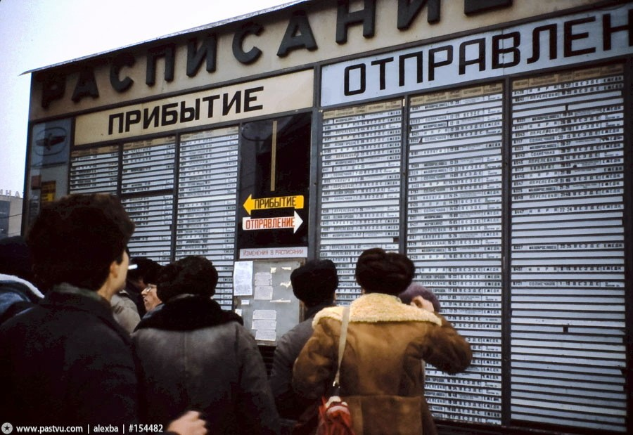 77. Киевский вокзал. Расписание пригородных поездов. 1992 год.