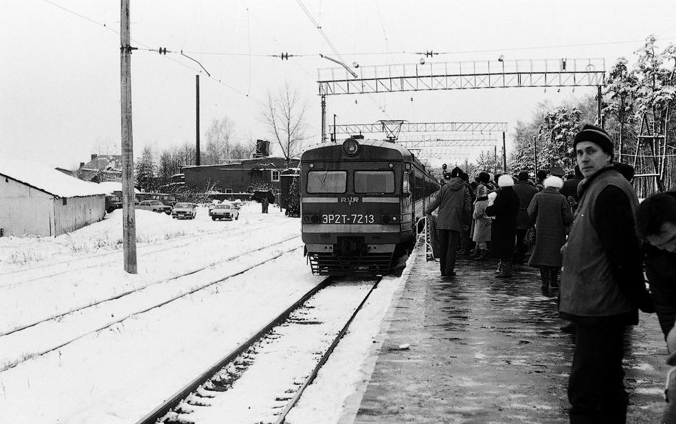 12 Станция Красноармейск, встреча первого электропоезда, ноябрь 1994 год.