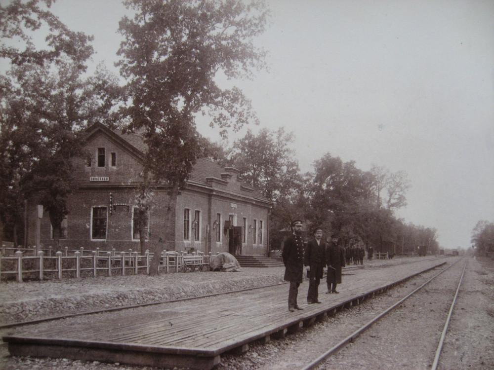 8. Станция Линейная.