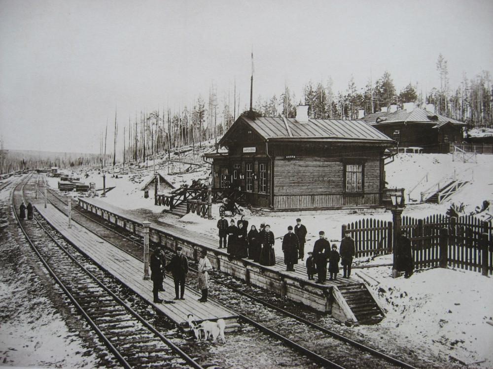 6. Станция Байороновка.