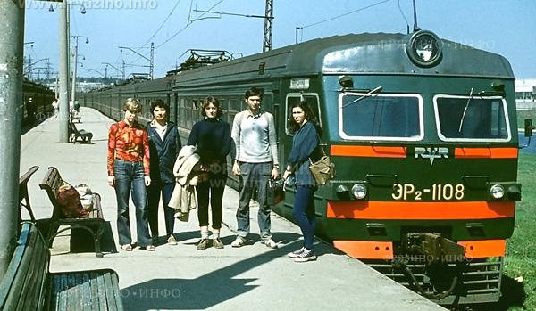 110. Ж.д.станция Фрязино-Пасс., май 1981 год.