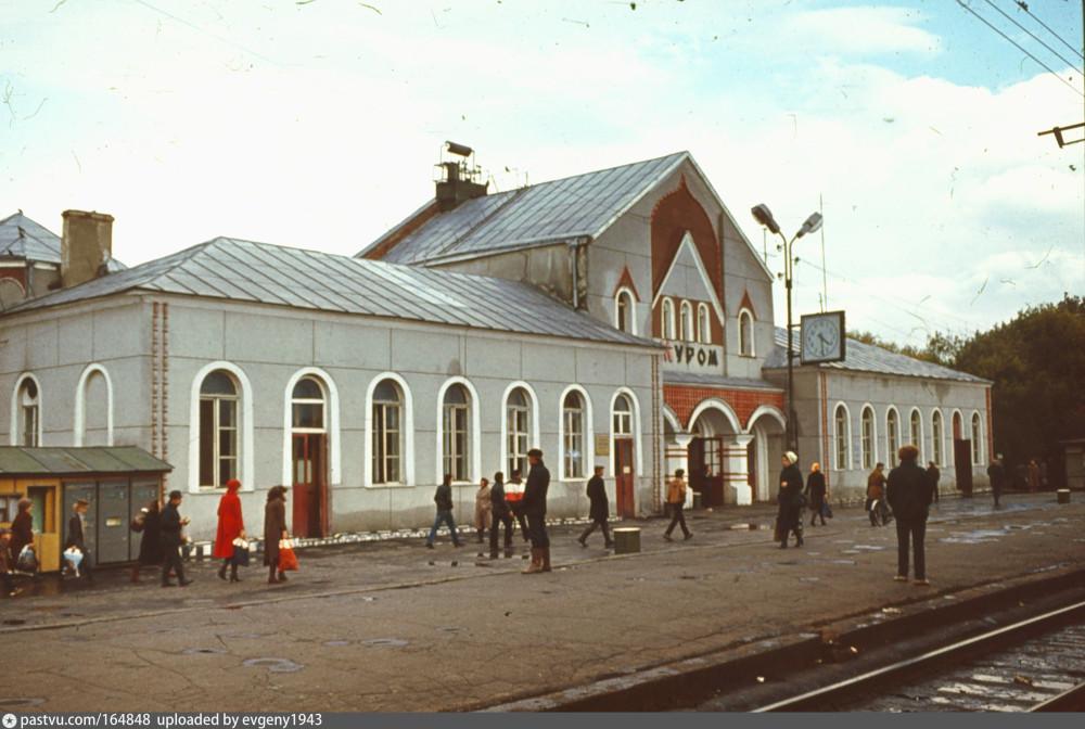 140. Ж.д.вокзал Муром, 1986 год.