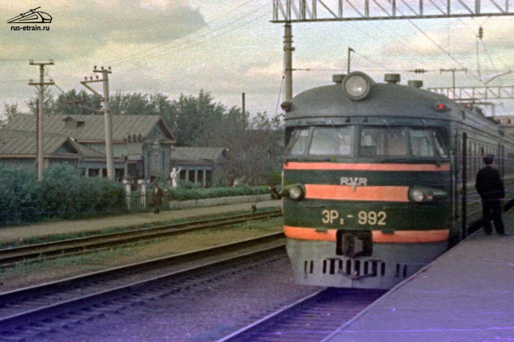 30. ЭР2-992, ст.Арск Горьковской ж.д., 1977 год.