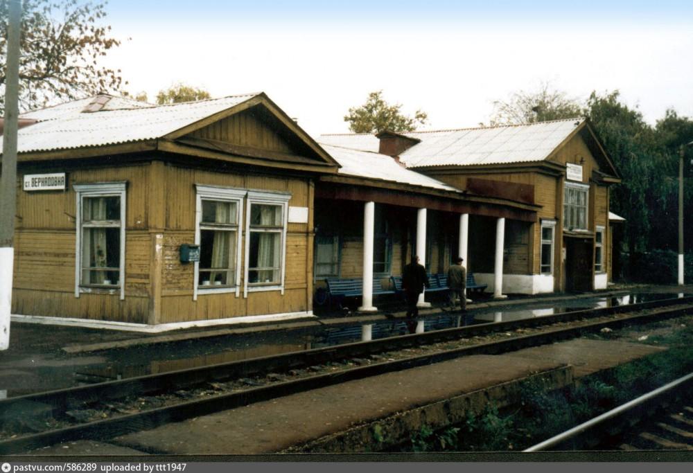 74. Вокзал станции Вернадовка, 80-е годы.