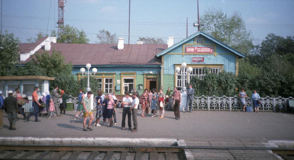 22. Станция Балезино Горьк.ж.д., 1985 год.