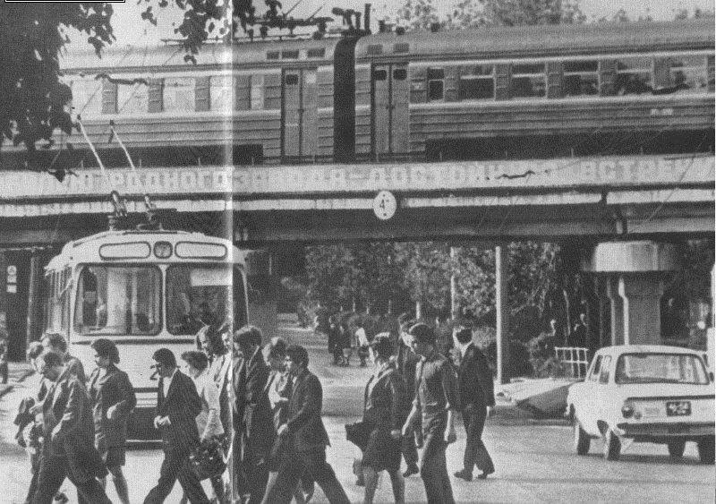 151. ЭР9 на перегоне Починки-Сормово, Горький, 1974 год.