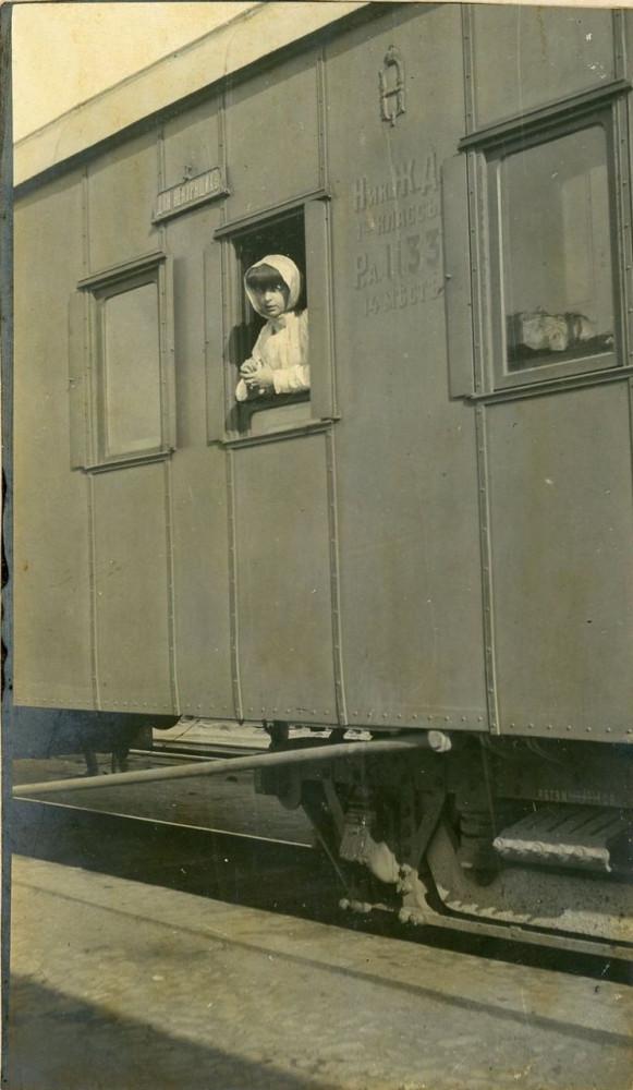 1910 год. Николаевская ж.д.