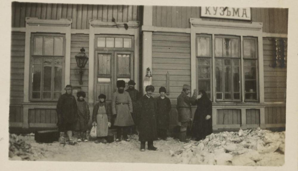 1918 год. Станция Кузьма. Урал.
