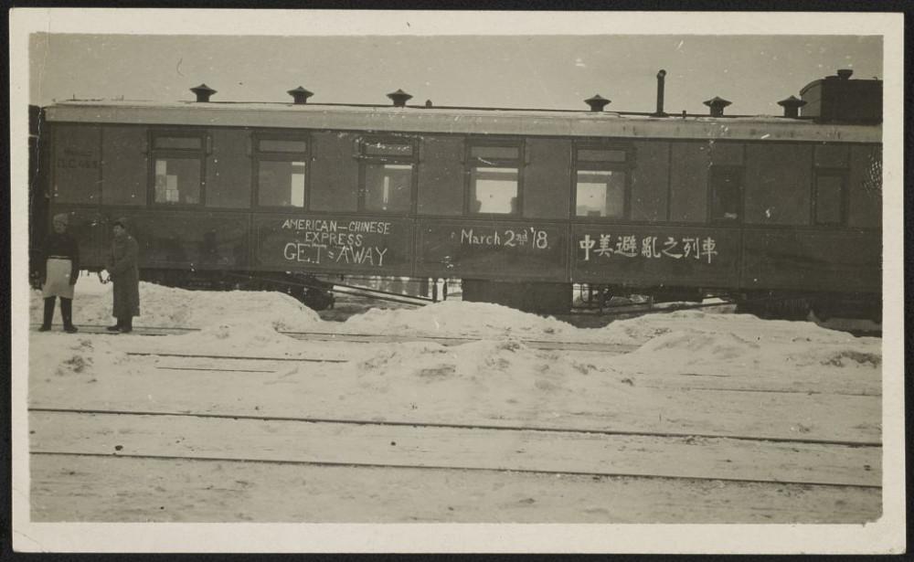 1918 года, март.