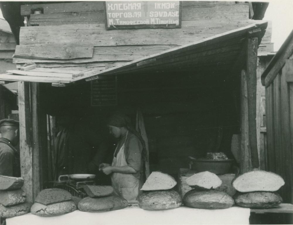 1932 год. Казань. Хлебная торговля.