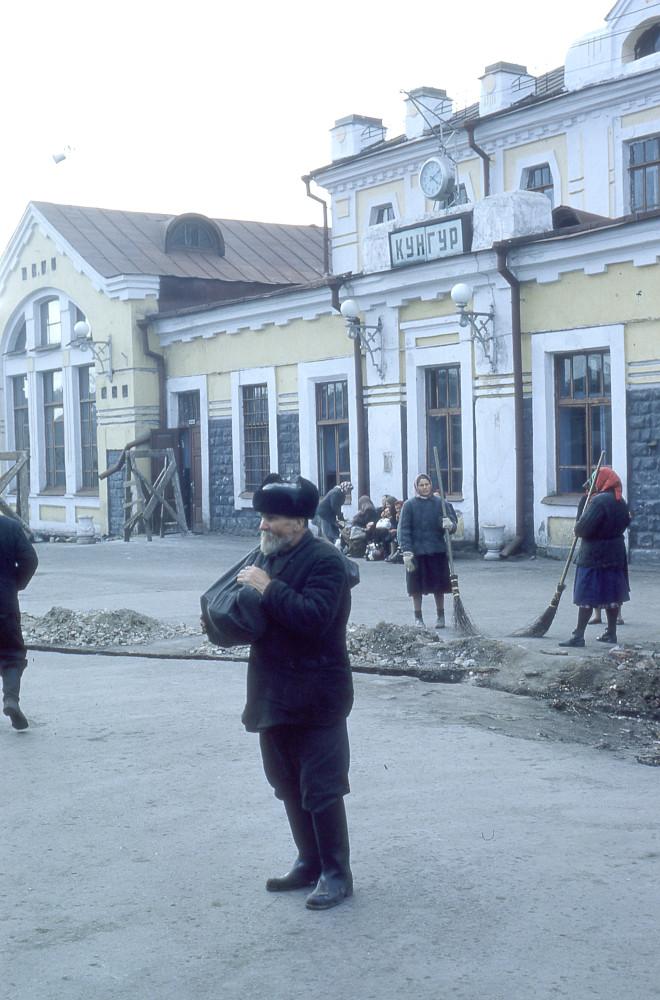 1975 год. Станция Кунгур.