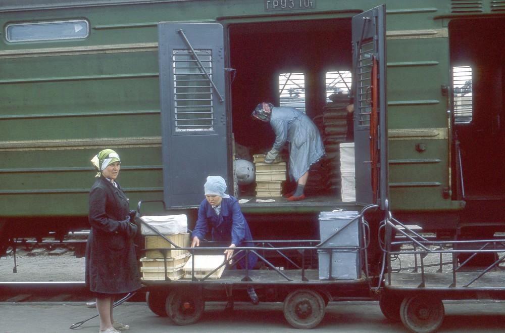 1975 год. Транссиб. Почтово-багажный вагон.