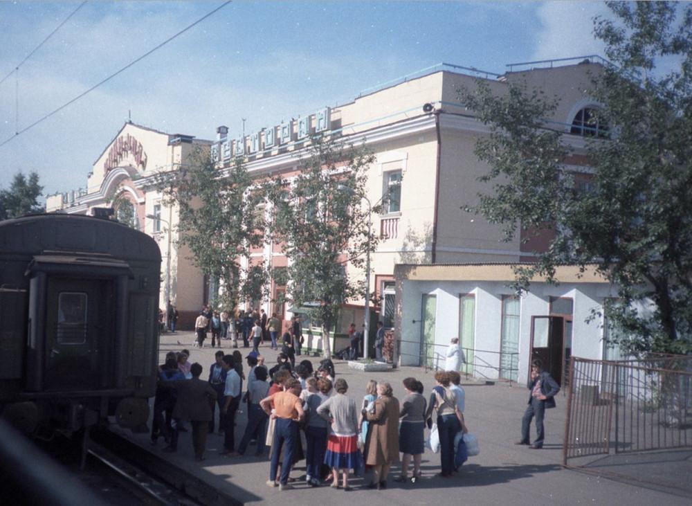 1985 год. Станция Улан-Удэ.