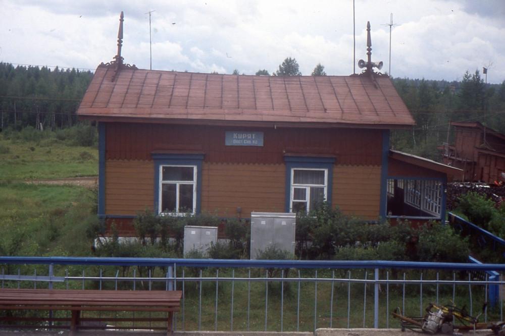 1991 год. Восточно-Сибирская ж.д. Станция Курят.