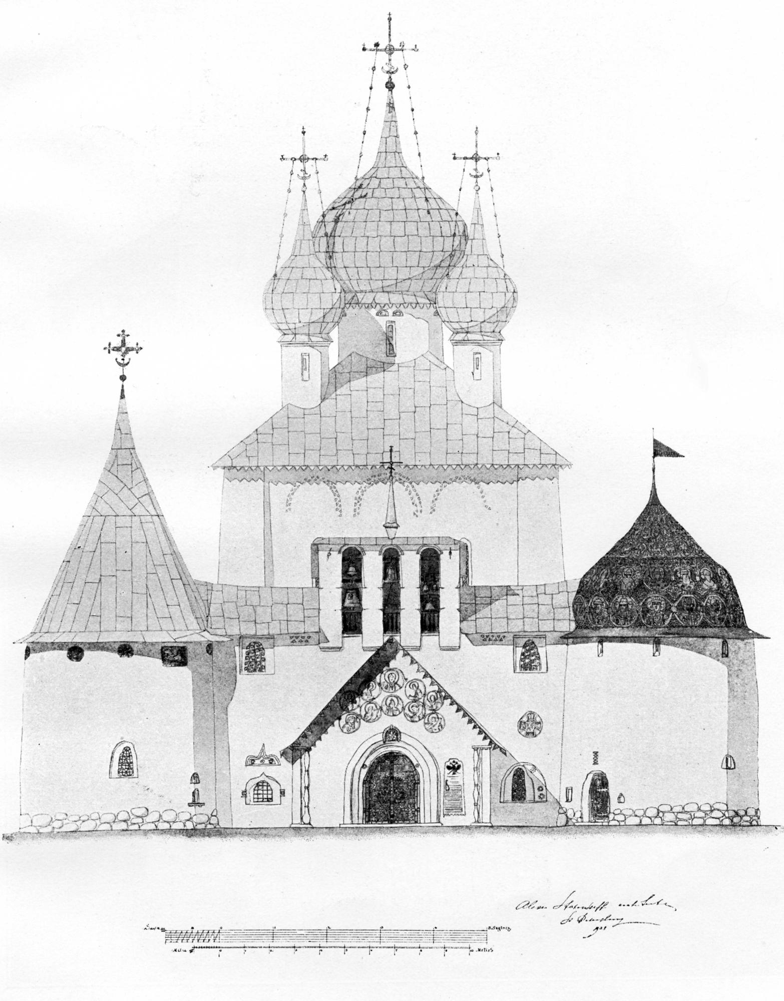 ц.Сергия Радонежского на Куликовом поле3