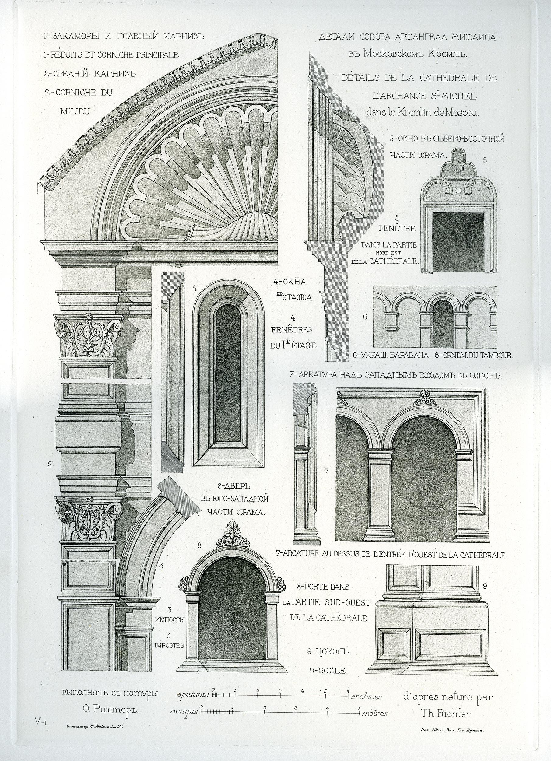 Детали собора  Архангела Михаила в Московском Кремле