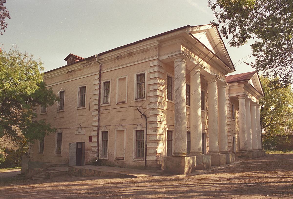 Пальна-Михайловка