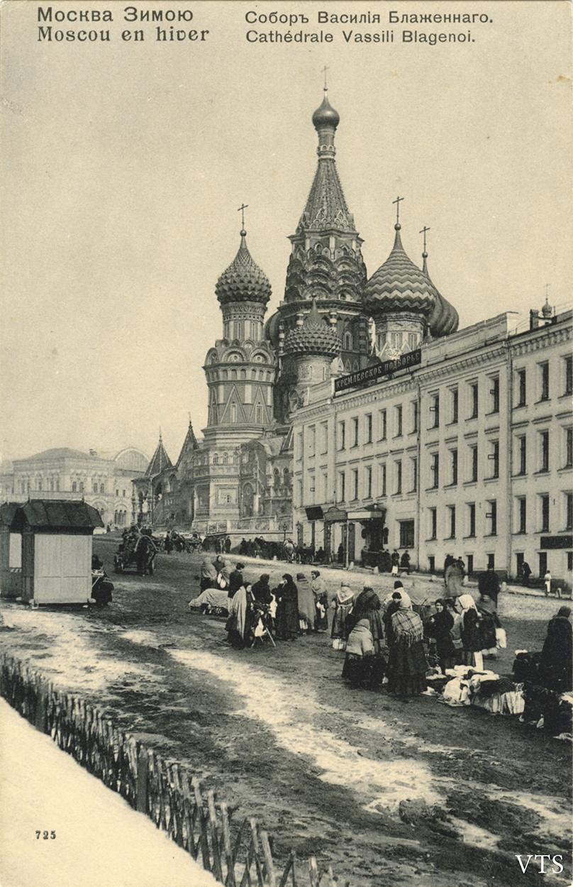 Васильевская пл.