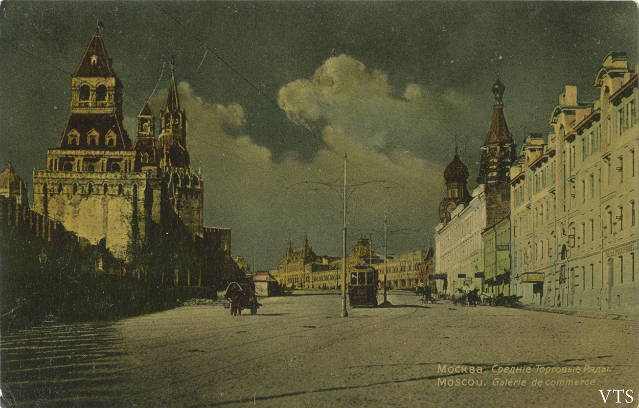 Васильевская пл.3
