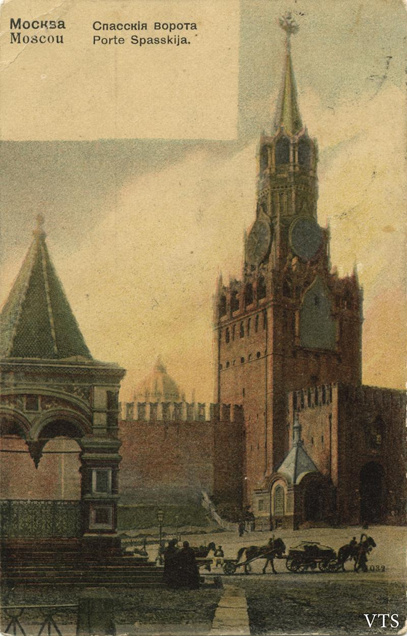 Васильевская пл.4