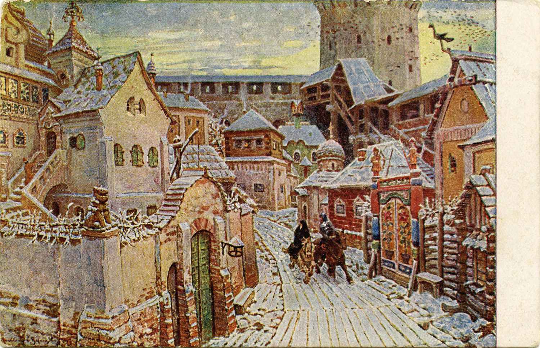 Москва в 17 векеЛ