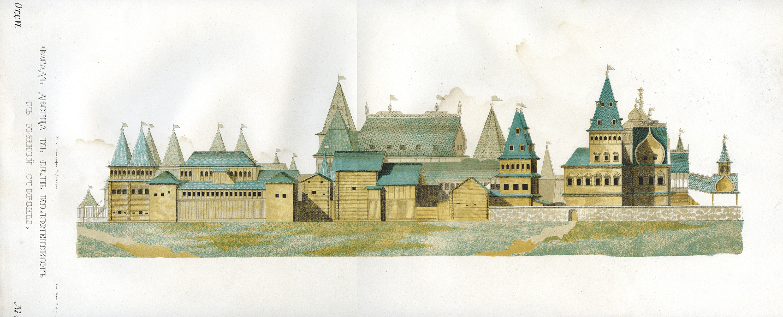 Коломенский дворецЛ