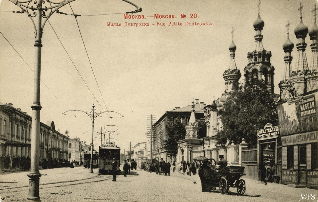 М.Дмитровка2L