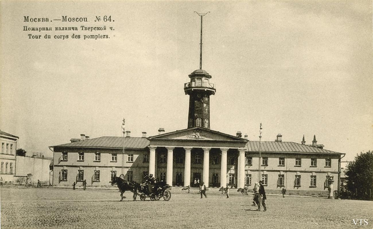 Тверской полицейский домL
