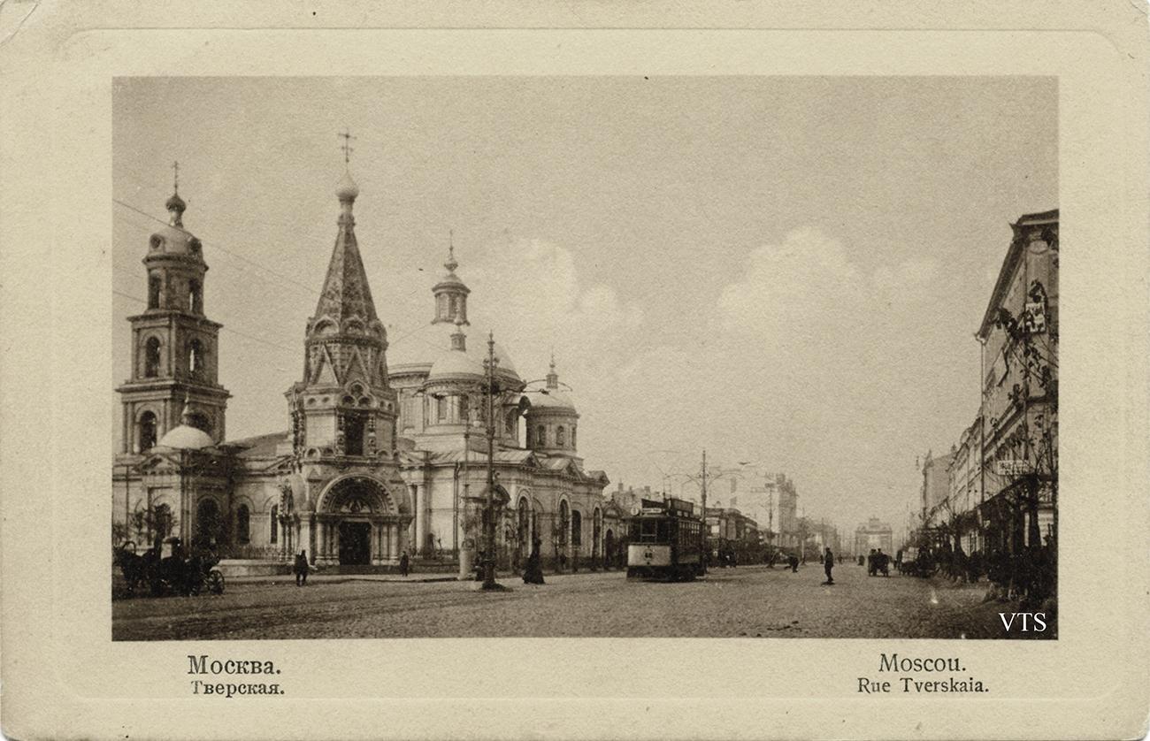 ц.Василия Великого на ТверскойL